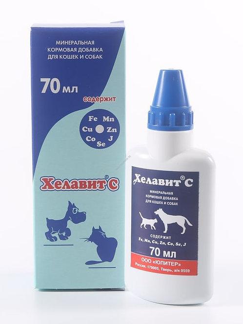 Хелавит С для кошек и собак 70 мл