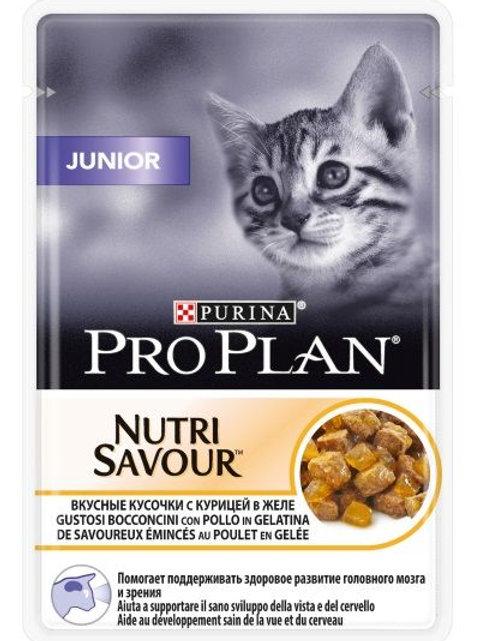 Влажный корм Purina Pro Plan NUTRISAVOUR Junior для котят с курицей
