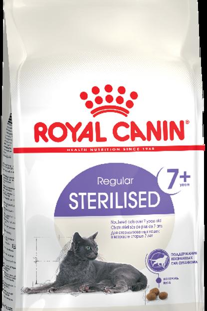 STERILISED 7+* Корм для стерилизованных кошек старше 7 лет