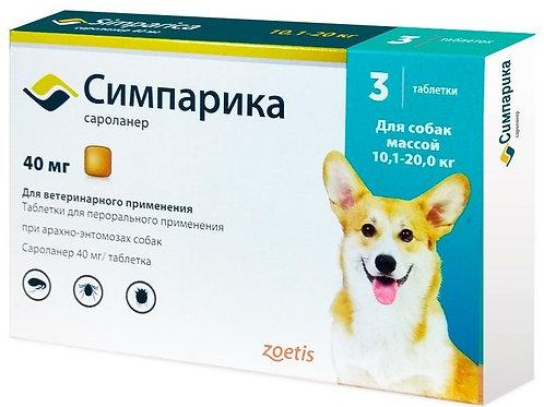 Симпарика 40 мг, 10.1-20.0 кг, цена за 1 таблетку.
