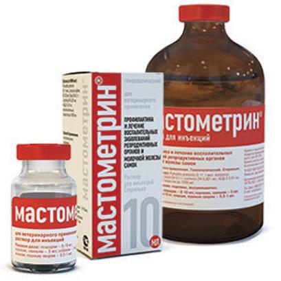 Мастометрин Острые воспалительные заболевания репродуктивных органов самок