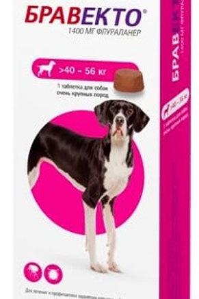 Бравекто 1400 мг,40-56 кг, 1 таб., Интервет