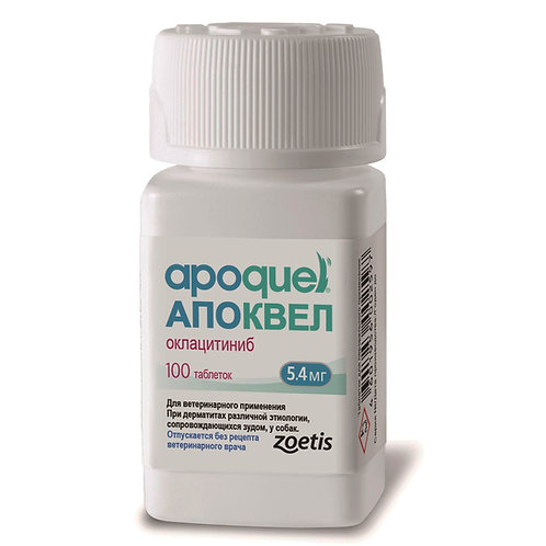 Апоквел 5,4*100 таблеток