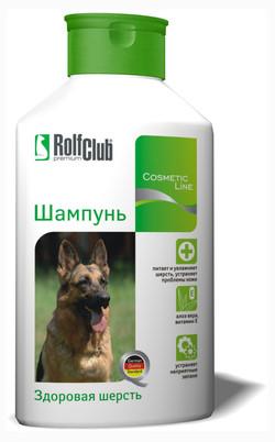Шампунь рольф клуб для собак здоровая шерсть 400 мл
