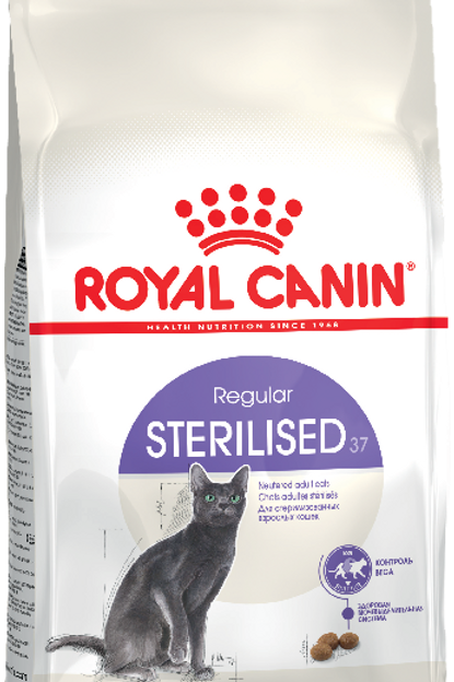 STERILISED 37* Корм для стерилизованных кошек с 1 до 7 лет