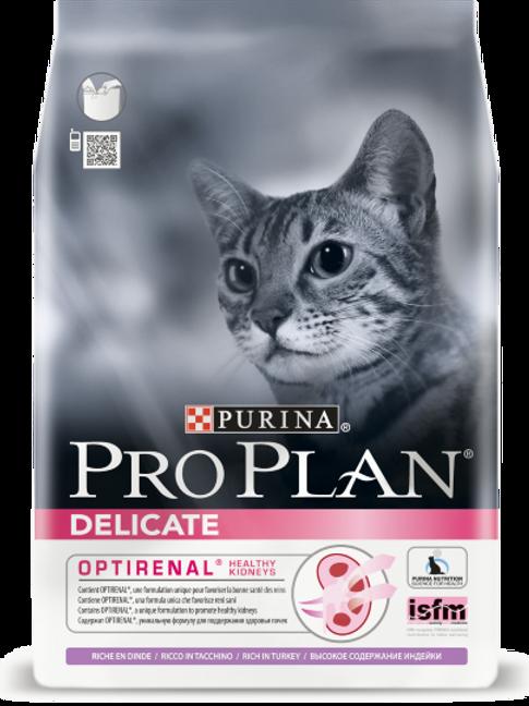 Сухой корм Pro Plan Delicate для кошек с чувствительным пищеварением Индейка