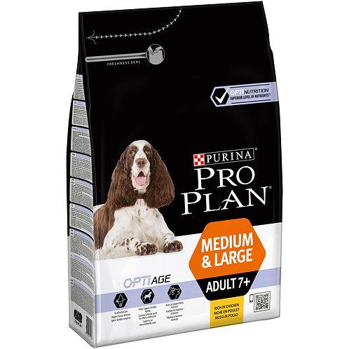 Сухой корм Pro Plan для взрослых собак старше 7 лет