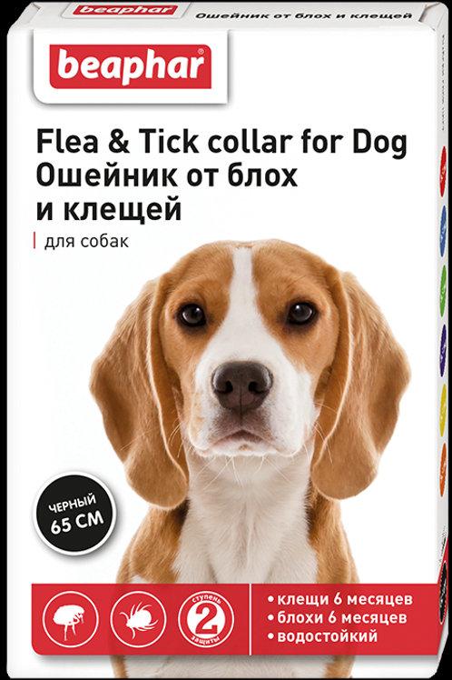 Ошейник Беафар от блох для собак 65 см, ЧЕРНЫЙ, 1 шт.