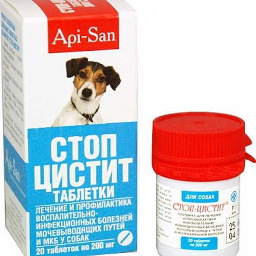 Стоп Цистит для собак 20 таб., 1 уп., Апи-Сан
