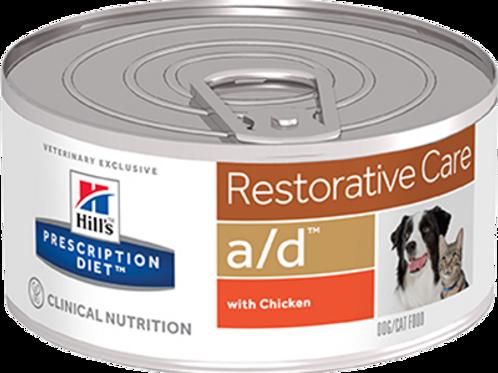Корм влажный Hill's Prescription Diet Canine/Feline a/d для кошек