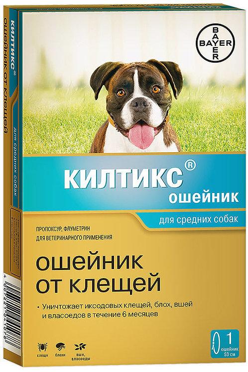 Ошейник Килтикс для средних собак 53 см, 1 шт., Байер