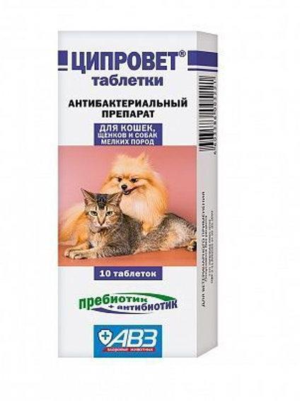 Ципровет для кошек, щенков и собак мелких пород, уп. 10 таб.1 таб. на 3 кг