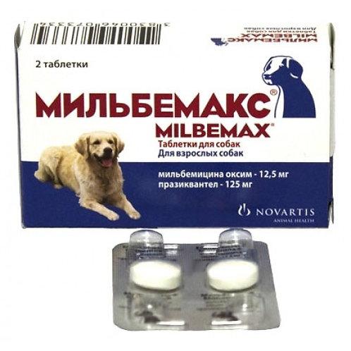 Мильбемакс д/собак кр. пород 5-25 кг, 2 таб.упак, Новартис