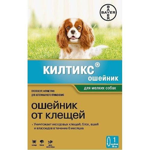 Ошейник Килтикс для мелких пород собак 38 см, 1 шт., Байер