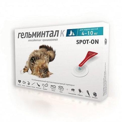 Капли Гельминтал СПОТ-ОН, 4-10 кг, инсект., для кошек, 1 пипетка, Экопром