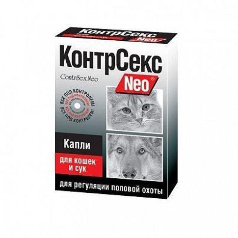 КонтрСекс Neo, капли 2 мл, для кошек и сук, 1 флакон, Астрафарм