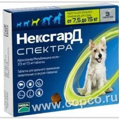 НексгарД Спектра М для собак 7,5-15 кг 1 таблетка, Мериал, цена за 1 таб.