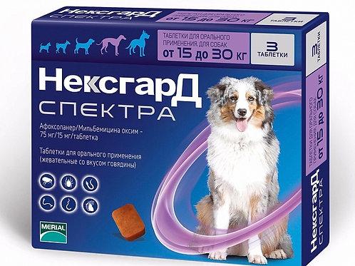 НексгарД Спектра М для собак 15-30 кг 1 таблетка, Мериал, цена за 1 таб.