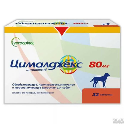 Цималджекс 80 мг, блистер 32 таблетки. 1 табл.