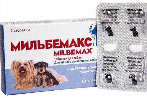Мильбемакс для щенков и собак мелких пород, 2 таб.упак, 1 уп.,Новартис