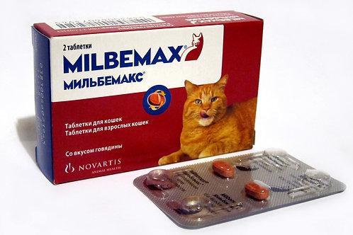 Мильбемакс для кошек, 2 таб.упак, 1 табл. на 4-8 кг, 1 уп., Новартис