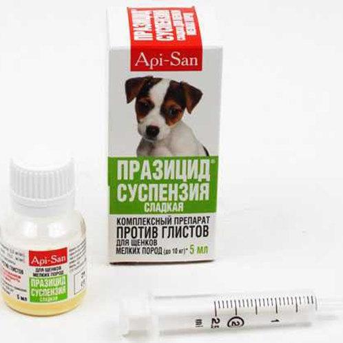Празицид суспензия ПЛЮС для щенков мелких пород 5 мл, 1 флакон, Апи-Сан
