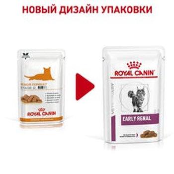 Влажный корм Royal Canin Senior Consult Stage 2 WET для котов, кошек