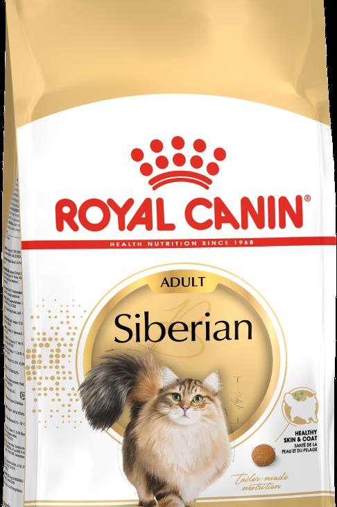 SIBERIAN ADULT* Сухой корм специально для взрослых сибирских кошек старше 12 мес