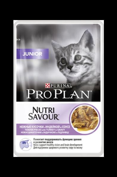 Влажный корм Purina Pro Plan NUTRISAVOUR Junior для котят с индейкой