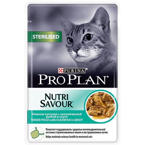 Влажный корм с океанической рыбой в соусе Purina Pro Plan Sterilised для кошек