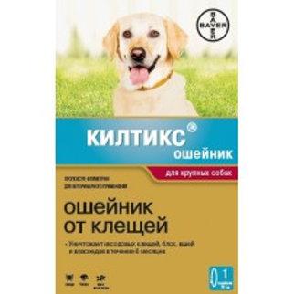Ошейник Килтикс для крупных собак 70 см Байер 1 шт