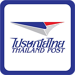 ThaiPost-Logo-compressor.png