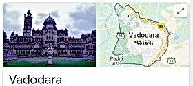 Vadodhara