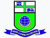HKMA_David_Li_Kwok_Po_College_logo.png