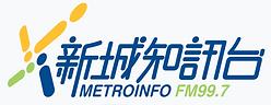 metroinfo997