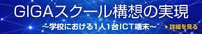 20191219_top_banner01c_1.png