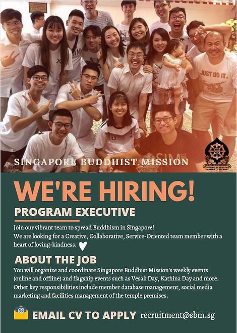 Recruitment-Poster_v2.jpeg