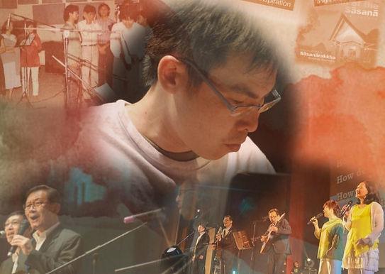 PURSUING YOUR PASSION BY NG KANG KEE