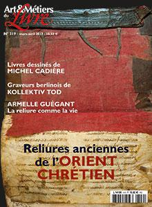 reliures-anciennes-de-l-orient-chretien_pdt_4661.jpg