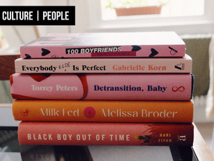 ENDING PRIDE MONTH WITH 5 ESSENTIAL LGTBQ READS FROM THE PAST YEAR