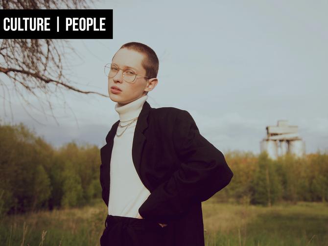 PEOPLE: LOCKDOWN FILES FT. DMITRIJ PALENIS