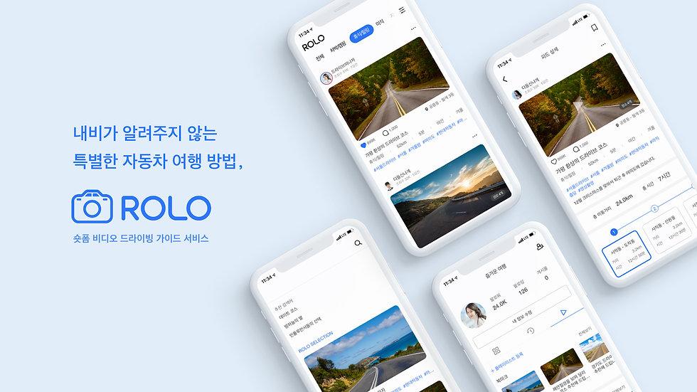 앱 튜토리얼_최종 메인 페이지-4!!!-04-04.jpg