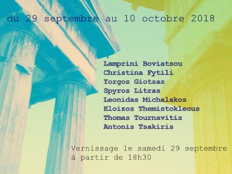 """Exposition collective """"De maintenant au lendemain de l'art grec contemporain"""""""
