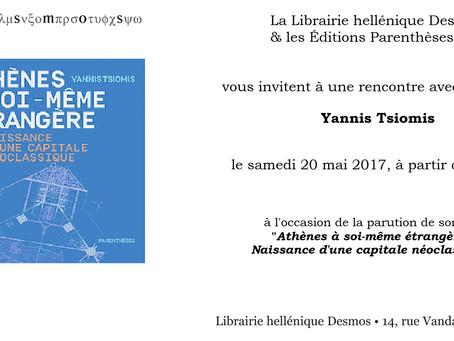Signature de Yannis Tsiomis à la Librairie Desmos