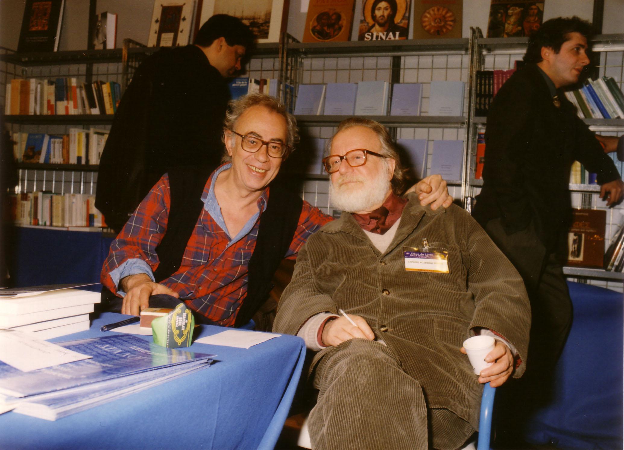V. Alexakis et R. Manthoulis
