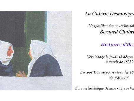 """Histoires d'îles"", une exposition de Bernard Chabrol"