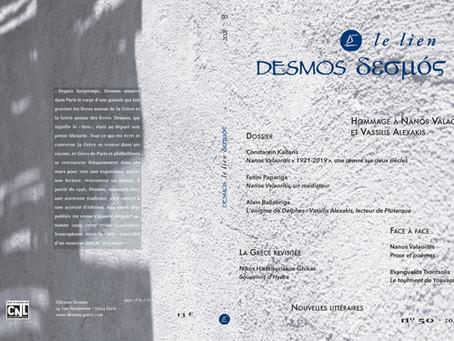 A PARAITRE : DESMOS/Le lien Numéro 50