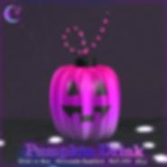_NW_ Pumpkin Drink.png