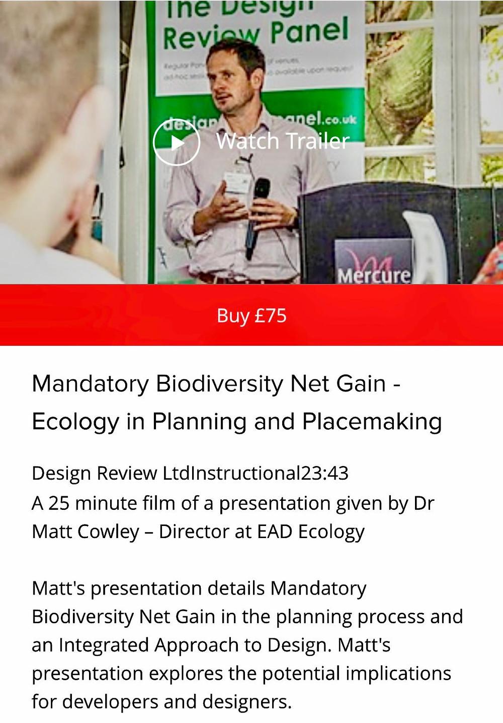 Dr Matt Cowley - Biodiversity Net Gain CPD Video