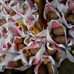Nothilfepakete für die Ältesten in Ruanda PoorPoor Foundation e.V.